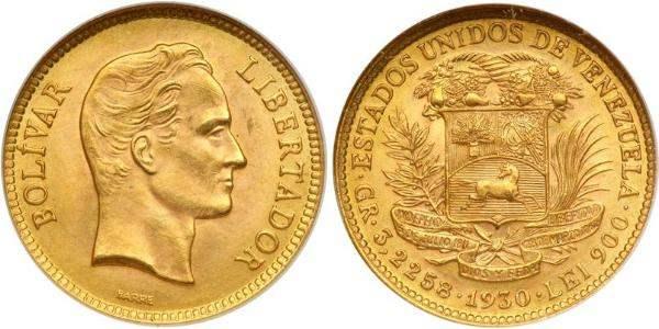 coin-image-10_Bolivar-Or-Venezuela-600-300-25zBwcI0bQ8AAAEqon0oKiz_